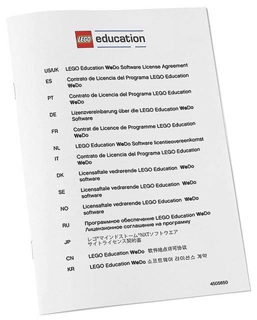 Lego education WeDo  licentie overeenkomst